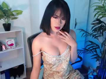 [17-06-21] mlss_naturai12 webcam video with dildo from Chaturbate.com