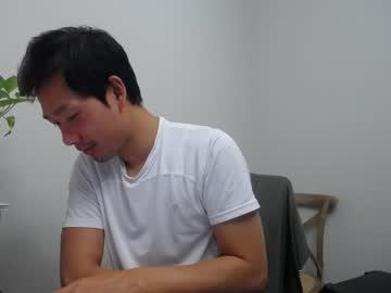 [13-03-21] vietnamese23 premium show video