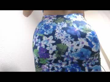 [04-09-20] marapaula_zv record private show video