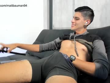 [01-02-21] mattbauman94 webcam show with toys