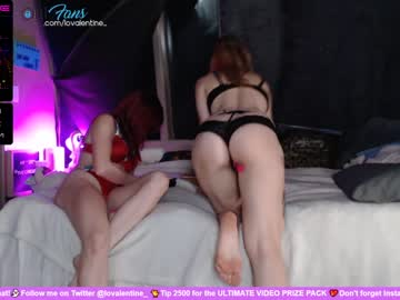 [05-07-20] lovalentine record blowjob video from Chaturbate
