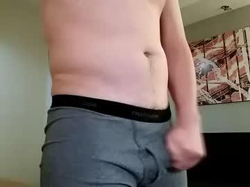 [18-08-20] cc9634 webcam record video with dildo