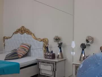 [24-05-21] nikkydiamondd webcam record private from Chaturbate.com