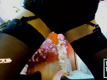 [01-07-21] sweet_nana17 webcam record private show