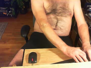 [17-12-20] toto3x record video with dildo from Chaturbate