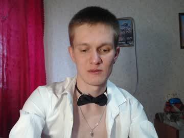[20-04-20] click_me chaturbate private sex video