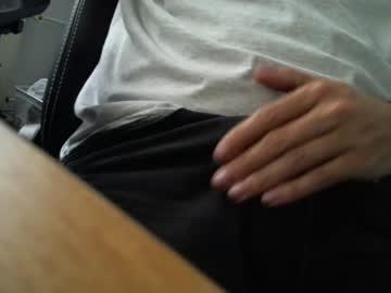 [25-06-21] justforcamnl webcam record public show video