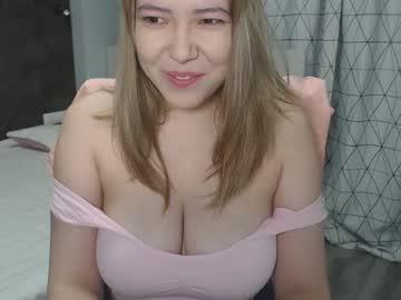 [24-01-21] lush_boobs private XXX show