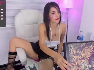 [10-09-21] merlyn1_ chaturbate webcam record video