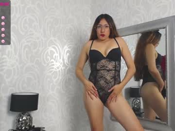 [19-03-21] samhy_dool record private show video from Chaturbate