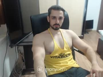 [08-03-21] jeffmaverick12 webcam show with toys from Chaturbate.com