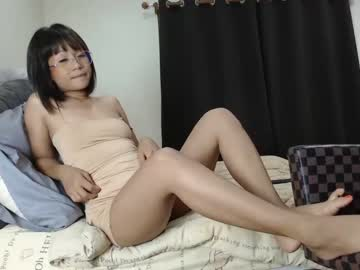 [02-09-21] asiantail webcam record private XXX show from Chaturbate