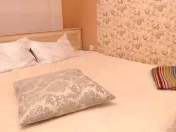 [31-05-20] gayanru webcam record show