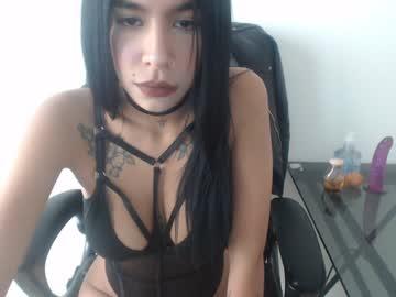 [16-01-20] camila__saenz_ webcam record premium show video