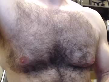 [27-03-21] neighbordick chaturbate webcam record show with toys