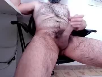 [18-08-21] roxyguru record private XXX video from Chaturbate