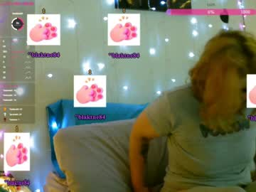 [04-04-20] spoiled_rotten_sweetheart cam video from Chaturbate