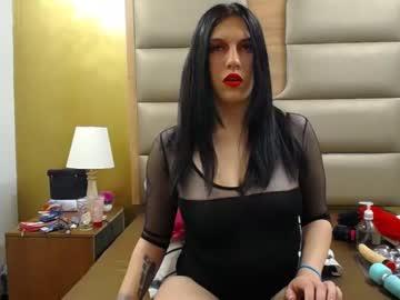 [23-04-20] sharonnmason webcam show with cum from Chaturbate.com