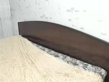 emi_lady chaturbate