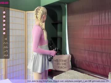 [30-05-21] girl_i_am webcam record video with dildo