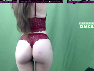 [17-08-21] littledream20 record video with dildo from Chaturbate