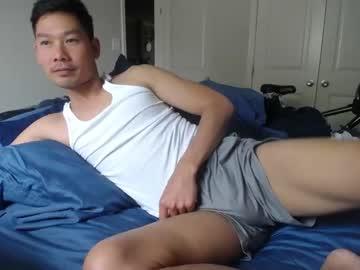 [02-04-21] vietnamese23 webcam private sex video