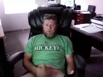 [08-04-21] meb9876 webcam premium show video