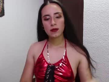 [07-03-21] maria_crox webcam private show video