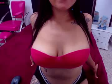 [26-01-21] tinna_lopez webcam record public show video