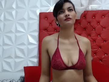 [28-01-21] liliandoll record video with dildo