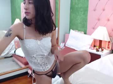 [16-06-21] antonellastiil webcam private sex video