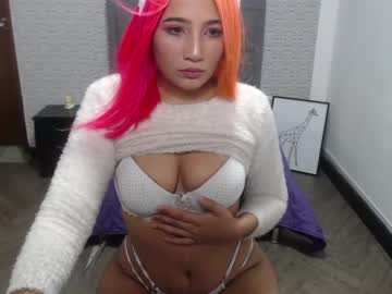 [13-01-21] thina_orgasm9 record webcam show from Chaturbate