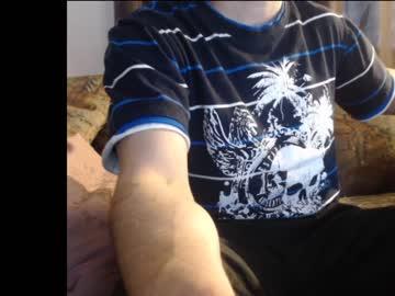 [03-05-20] swanwhite chaturbate webcam video with dildo