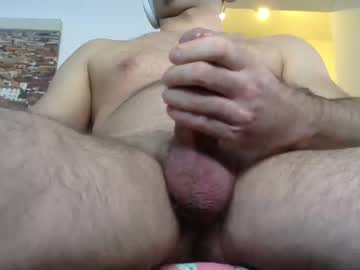 [16-01-21] drpepep webcam video with dildo from Chaturbate.com