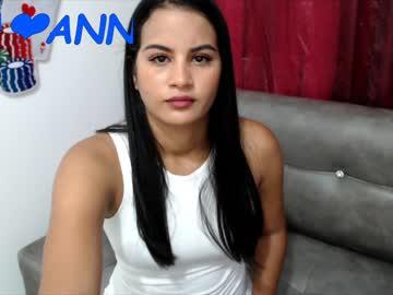 [01-06-20] annirose webcam private sex video