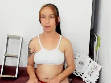 [04-08-21] pamela_gaviria private show video from Chaturbate