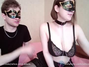 [01-05-21] alice_and_adam public webcam
