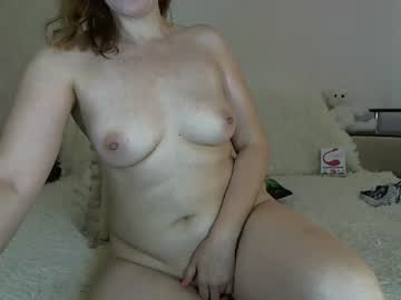 [27-08-20] mary_mars chaturbate webcam record private XXX show