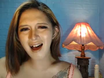 [23-05-21] lovelymayumie record premium show from Chaturbate