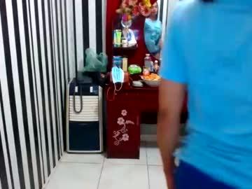 [04-08-21] angelofcumx chaturbate public webcam