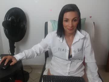 [11-03-20] michael_269 webcam record private show