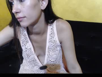 [13-08-20] couplefromlimo record private show video