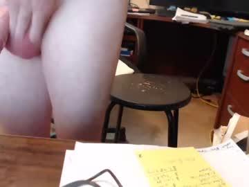 [29-08-21] prgou912 video with dildo