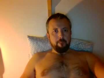 [09-12-20] cbiousss chaturbate webcam blowjob show