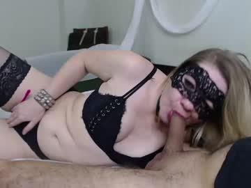 [19-03-21] kisssexmania record video from Chaturbate.com