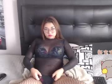 [24-08-21] _cheerry_ webcam record private from Chaturbate.com