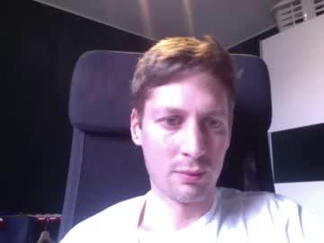 [04-03-21] cutefrench33 webcam record private sex video