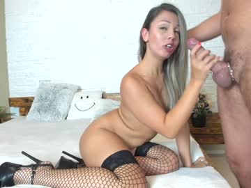 [18-08-21] joinoursexshow video with toys