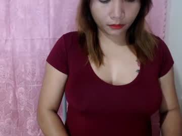 [08-01-20] yourdreampinay01 chaturbate private webcam