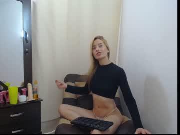 _emma_23 chaturbate